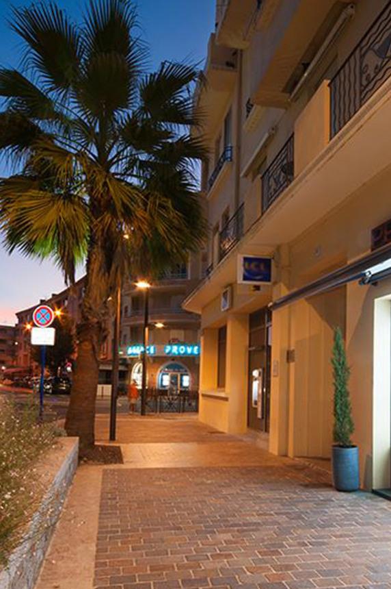 Agence Première Avenue 3